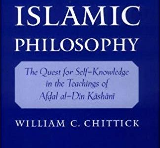 The Heart of Islamic Philosophy The Quest for Self Knowledge in the Teachings of Afdal al-Din Kashani